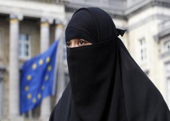 الدنمارك تتجه لحظر ارتداء النقاب في الأماكن العامة