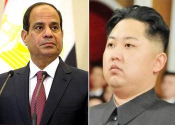 مصر.. أسئلة ضرورية حول أزمة كوريا الشمالية