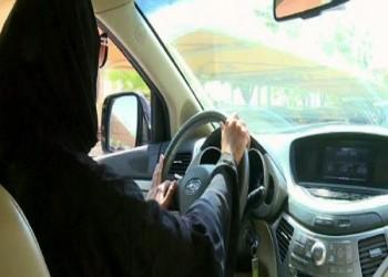 شركات الاستقدام السعودية تقدم عروضا لخادمات يحملن «رخص قيادة»