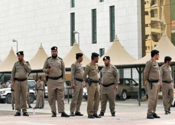 مقتل شرطي سعودي في اقتحام نقطة أمنية غربي المملكة