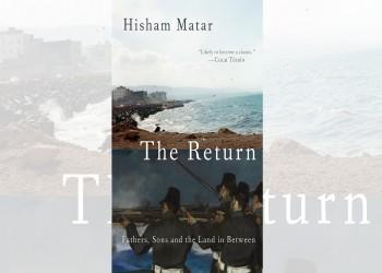 الليبي «هشام مطر» يفوز بـ«شول» الألمانية عن روايته «العودة»