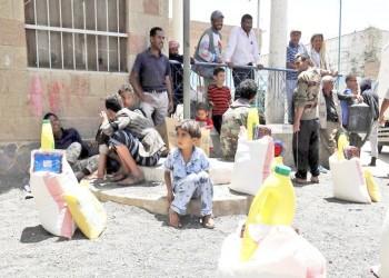 كاتبة أمريكية: كارثة اليمن امتحان للكونغرس للقيام بمسؤوليته الدستورية