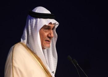 «تركي الفيصل» يعترف بخطف الأمراء السعوديين المختفين