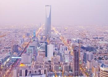«الإسكان» السعودية: 92% من العقارات المعروضة بـ2017 لم يتم بيعها