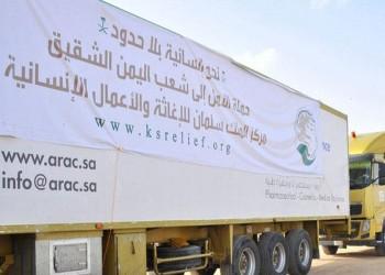 السعودية: أكثر من 70% من مساعداتنا لليمن ذهبت لـ«الحوثيين»