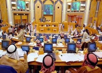 «الشورى» السعودي يقر وضع «متبرع بالأعضاء» على رخص القيادة