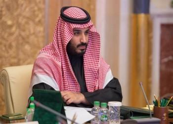 للمرة الأولى.. «بن سلمان» يغيب عن اجتماع مجلس الوزراء