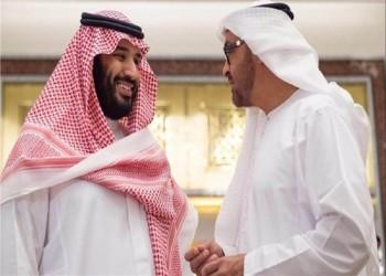 «العهد الجديد»: السعودية والإمارات تعتزمان إقامة اتحاد كونفدرالي بينهما