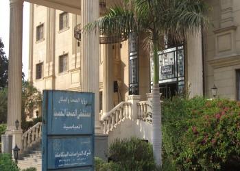إحصائيات: 10 ملايين مصري مصابون باضطرابات نفسية