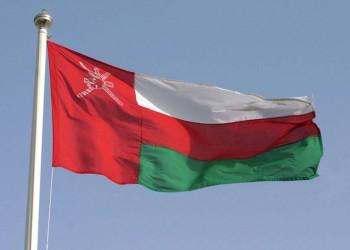 عمان تستضيف وفودا لبحث عملية السلام بأفغانستان