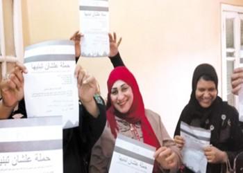 120 نائبا ينضمون إلى حملة شعبية لتجديد ولاية «السيسي»