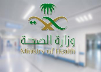 «الصحة» السعودية تعين أول امرأة رئيسة لمستشفى الولادة بالدمام