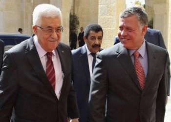 عاهل الأردن يهنئ «عباس» باتفاق المصالحة الفلسطينية
