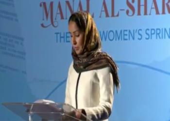 الناشطة السعودية «منال الشريف»: النساء لسن «أقل من الرجال»