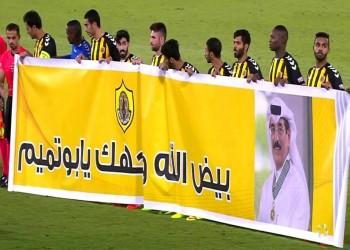 نادي قطر يحتفي بمرشح الدوحة لرئاسة «اليونسكو»
