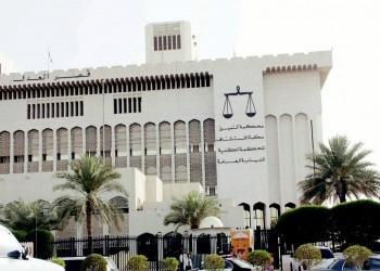 الكويت.. الحبس 5 سنوات لمغرد أساء للرسول
