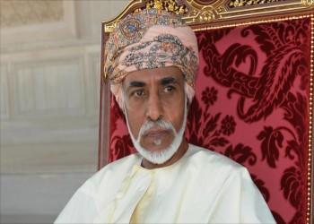 «قابوس» يؤكد دعم بلاده لجهود إحلال السلام في المنطقة