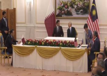 قطر وماليزيا توقعان 4 مذكرات تفاهم