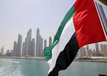 الإمارات تعفي بيع وشراء الأسهم من ضريبة القيمة المضافة