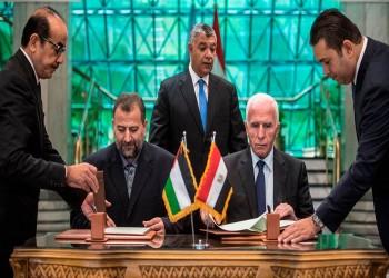 «حماس»: إجراءات «عباس» ضد غزة تنغص أجواء المصالحة
