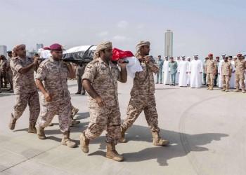 29 قتيلا في 11 كارثة جوية للتحالف العربي باليمن