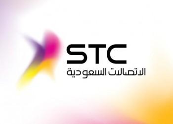 عمان تلغي مناقصة المشغل الثالث للهاتف الجوال