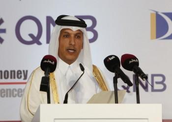 قطر: صندوق الثروة السيادي ضخ 20 مليار دولار بالبنوك