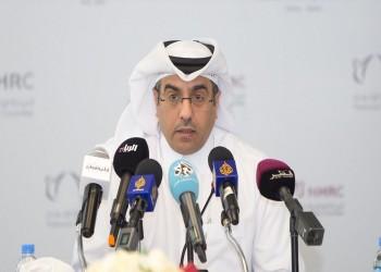 «القطرية لحقوق الإنسان» تفضح انتهاكات دول الحصار في أوروبا