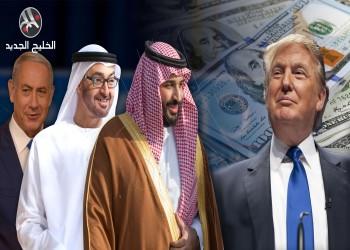 رهان إسرائيلي خليجي خاسر على ترامب