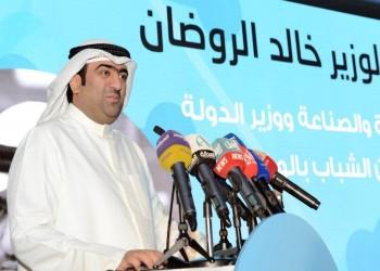 بمساعدة قطرية.. انفراجة في أزمة الكرة الكويتية مع الفيفا