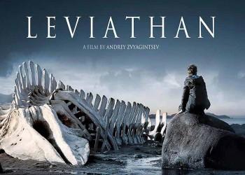 «ليفياثان» تحفة سينمائية تغوص في فساد المجتمع الروسي