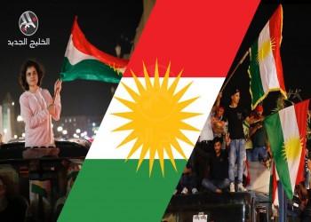 خطأ الأكراد.. الحسابات الخاطئة لاستفتاء كردستان