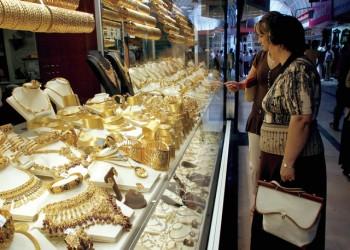 110 شركات مجوهرات تنقل مقرها من دبي إلى تركيا
