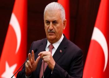 «يلدريم»: على أوروبا الاهتمام بشؤونها دون تقديم المواعظ لتركيا