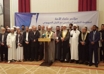 علماء مسلمون يدعون إلى مواجهة «التطبيع السياسي» مع (إسرائيل)