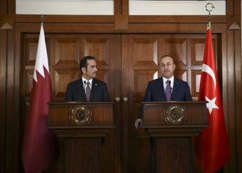 قطر وتركيا تحضران لاجتماعات الدورة الثالثة لمجلس التعاون الاستراتيجي