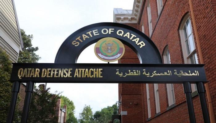 قطر تفتتح مقرا جديدا لملحقيتها العسكرية في واشنطن
