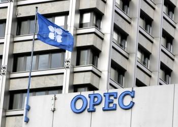 قطر: ملتزمون بقرار خفض إنتاج «أوبك» ونؤيد تمديده