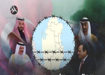 في العلاقات بين الدول وحصار قطر