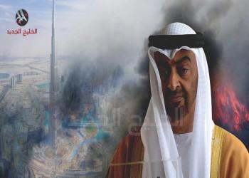 «فاينانشيال تايمز»: الإمارات تستعرض عضلاتها في الشرق الأوسط