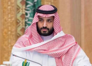 إيران تفتح مكتب لرعاية مصالحها في جدة السعودية