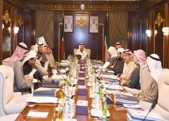 مصادر: استقالة الحكومة الكويتية والإعلان رسميا الإثنين