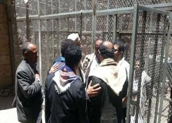 «رايتس ووتش» تطالب الإمارات بوقف الانتهاكات بحق المعتقلين باليمن