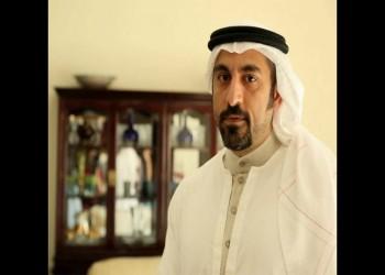 السلطات السعودية تمنع «الشقيري» وآخرين من السفر