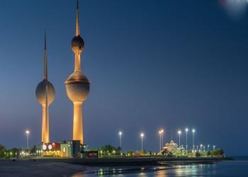 الكويت تدرج كيانين و11 شخصا على قائمة الإرهاب