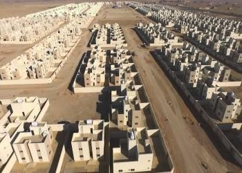 الصندوق العقاري السعودي: نحتاج 40 عاما لتلبية طلبات المستفيدين