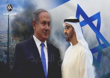 «الإصبع الإسرائيلي في عين أبوظبي»