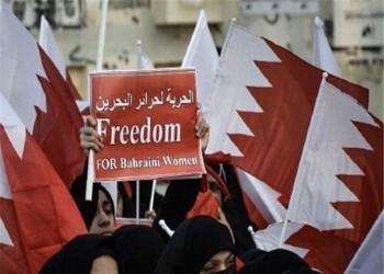مركز حقوقي: 5 ناشطات يضربن عن الطعام بسجون البحرين
