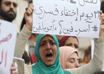 منظمة حقوقية تدعو المجتمع الدولي لإنقاذ المختفين قسريا بمصر