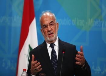 الخارجية العراقية تقيل 40 دبلوماسيا.. و«تحالف القوى»: طائفية وإقصاء